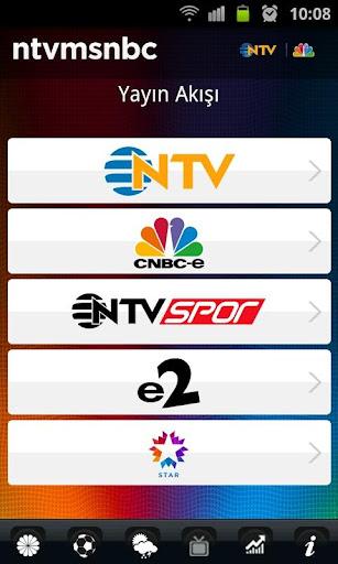 玩新聞App|ntvmsnbc免費|APP試玩