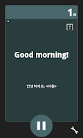 Screenshot of 확장패턴 영어 실력편 맛보기