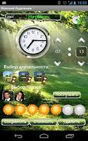 Screenshot of Женский будильник