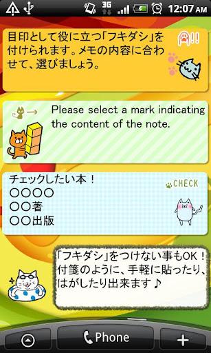 【免費個人化App】Cat Memo pad Widget Free-APP點子