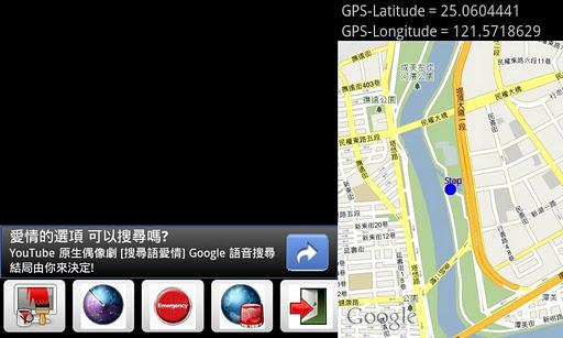 GPS實景地圖