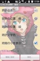 Screenshot of ライブ壁紙 にゃにゃん時計