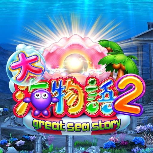 纸牌のCR大海物語2 LOGO-記事Game