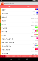 Screenshot of みせめも Pro
