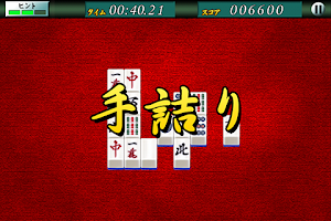 Screenshot of 四川省 by GMO
