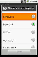 Screenshot of Eir Fast Dialer