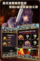Screenshot of 巴哈姆特之怒(RPG Rage of Bahamut)