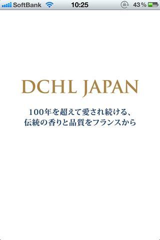 免費下載工具APP|DCHL Online app開箱文|APP開箱王