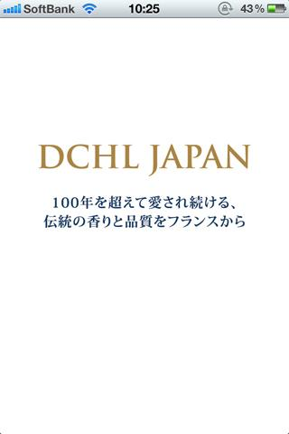 DCHL Online