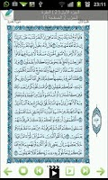 Screenshot of Quran Kareem Blue Pages