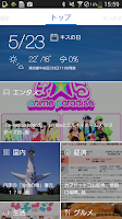 Screenshot of ニュースが写真で読める NewsHub (ニュースハブ)