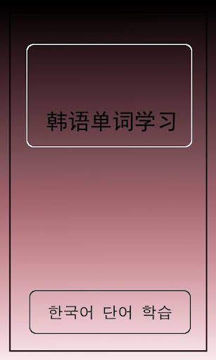 Trimto v1.5.0.0 繁體中文版 - 圖片快速裁切、修改尺寸、存檔一氣呵成的軟體 - 免費軟體之家