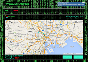 Screenshot of MyCellTracker