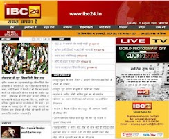 Screenshot of IBC24 LIVE