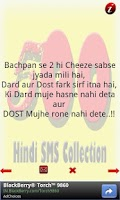 Screenshot of 500 Hindi SMS Collection