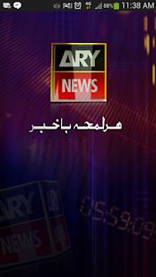 App ARY NEWS APK for Windows Phone