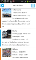 Screenshot of Japan Offline Map Hotels Cars