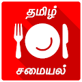 1500+ Tamil Samayal Kuripukal APK for Bluestacks