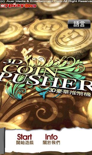 3D Coin Pusher