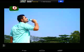 Screenshot of Bangla TV