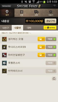 Special Force 2 Plus apk screenshot