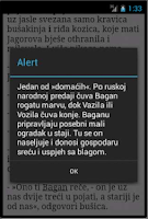 Screenshot of Priče iz davnine, knjiga