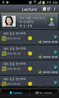 Screenshot of EBS FM Power English(2012.4월호)