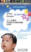 Screenshot of Ocean Birthday party!