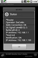 Screenshot of 3G-WiFi Monitor