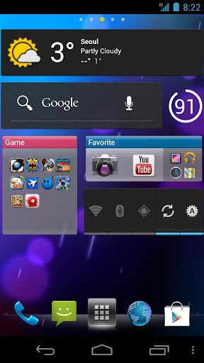 nemus-launcher for android screenshot