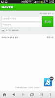 Screenshot of 스윙 브라우저 (Swing browser,알툴바연동)