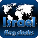 Israel flag clocks icon