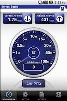 Screenshot of בזק בדיקת מהירות