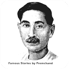 Famous Stories by Premchand