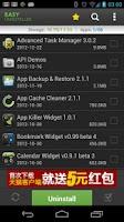 Screenshot of Easy Uninstaller App Uninstall