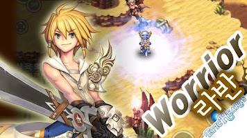 Screenshot of 에픽하츠