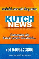 Screenshot of Kutch News
