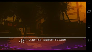 Screenshot of 偽りのパトロネージ  Patronage of Deceit