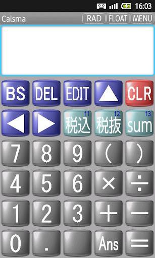 Calsma Scientific Calculator