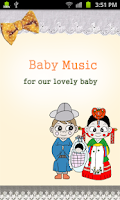 Screenshot of Prenatal Music Series Vol.1
