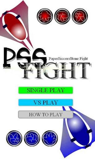 FightKSC