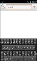 Screenshot of Soft Arabic Keys