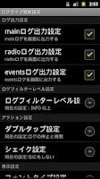Screenshot of ログライブ壁紙