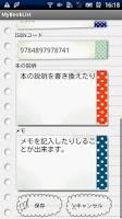 Screenshot of マイブックリスト(本,書籍管理)