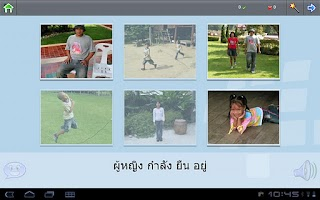 Screenshot of Z_L-Lingo Learn Thai HD