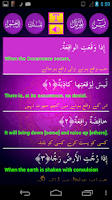 Screenshot of Surah Waqiah Nice Recitation
