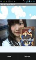 Screenshot of AKB48 Mayuyu SearchCat