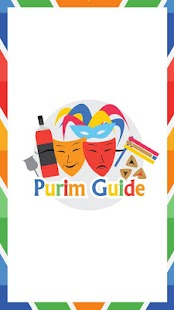 Purim Guide - Jewish Holiday - screenshot