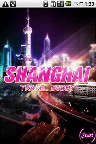 Shanghai Travel Buddy HVGA