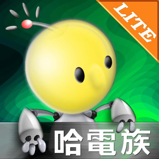 哈电族【英汉辞典Lite版】第一套MP3真人发音APP LOGO-APP點子